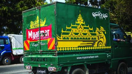 Myanmar Beer undergoes facelift to take on rivals