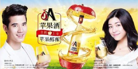 China. AB InBev developing non-beer beverage categories