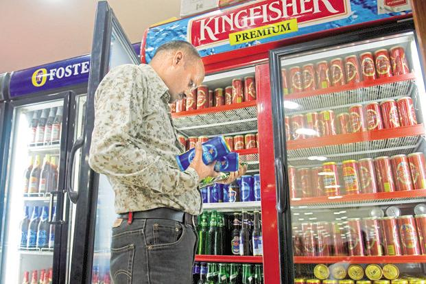 India. Kingfisher Beer in more trouble as RBS plans to stop services in Europe