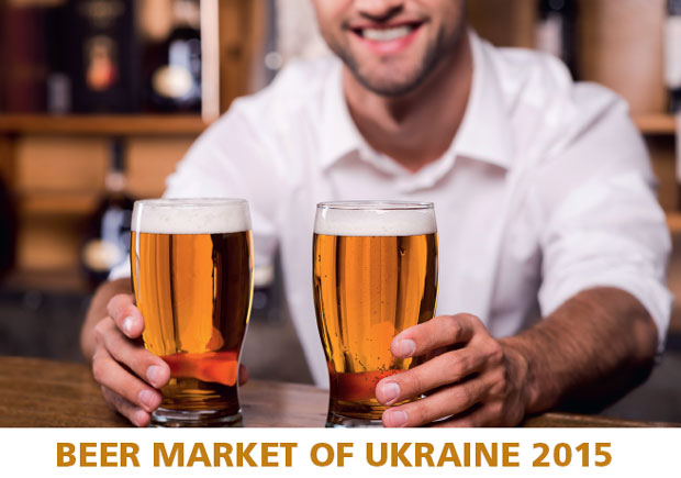 Beer market of Ukraine 2015