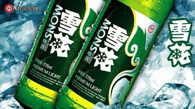 Australia&China. Woolworths plans to heat up liquor sales with Snow