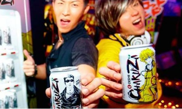 ThaiBev is sticking with its beer segment for the long term