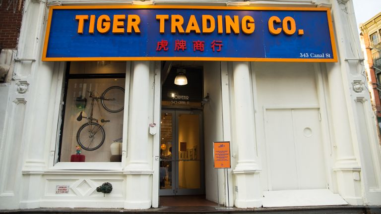 Singapore. Tiger Beer roars in New York City