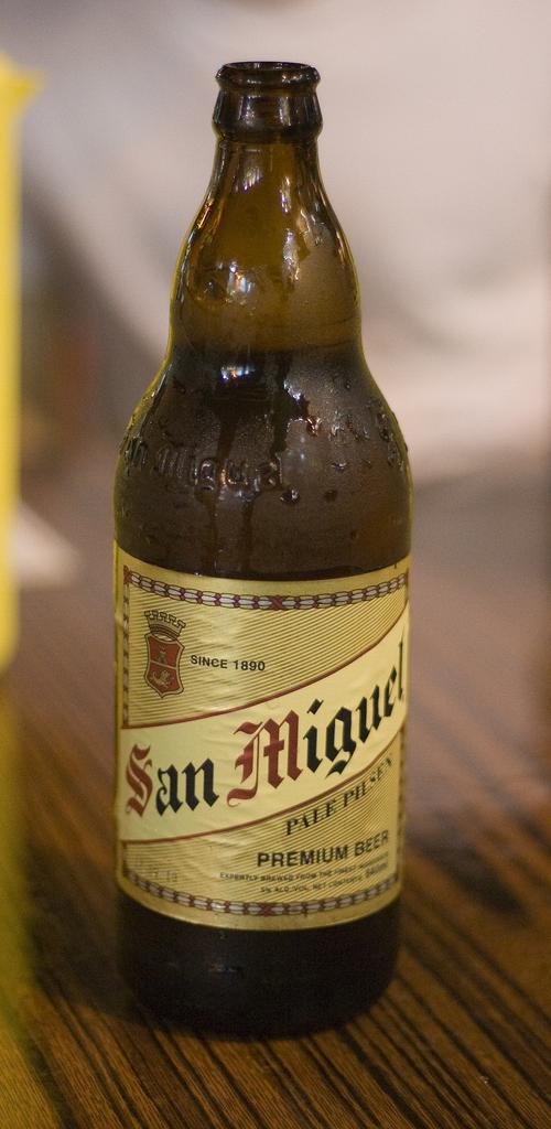 San Miguel Brewery Hong Kong posted results for first fiscal quarter 2016