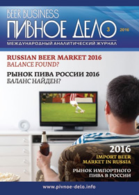 Beer market of Russia, 2016. Balance found?
