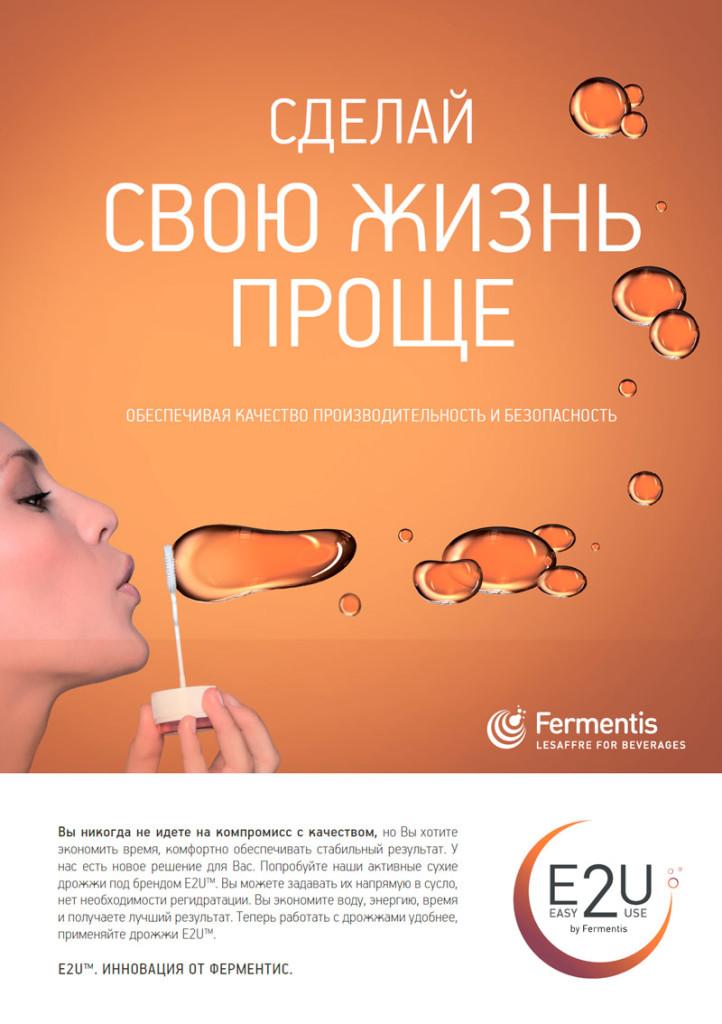 Fermentis ads