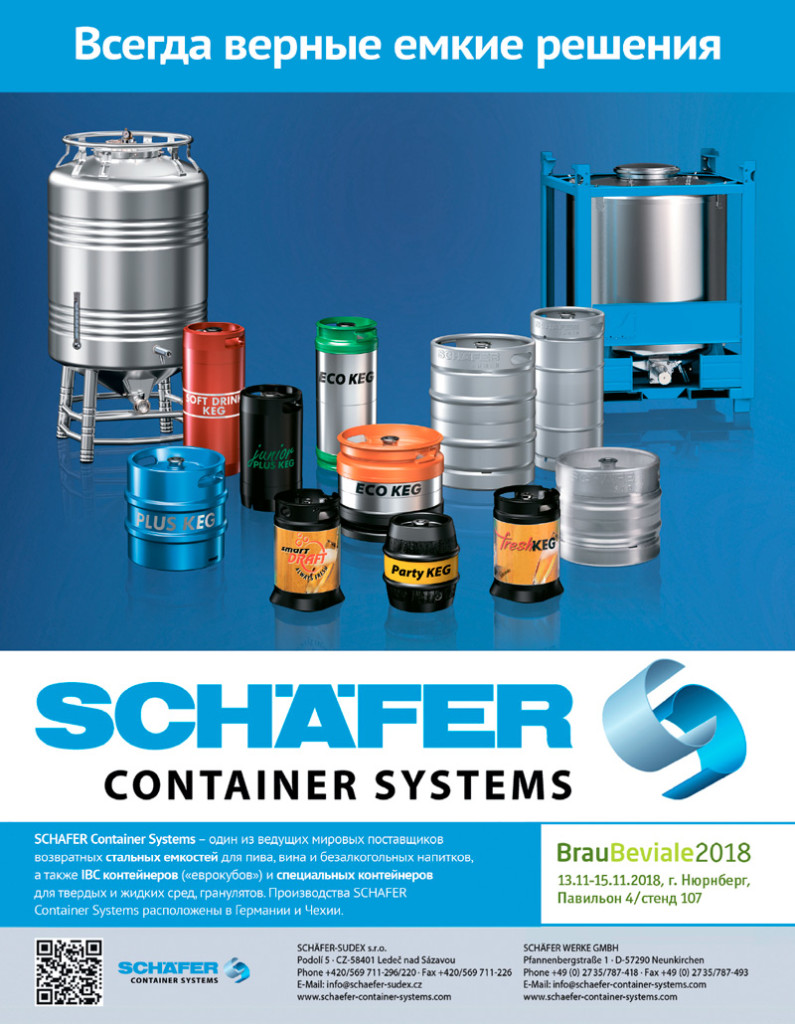 Shaefer container systems