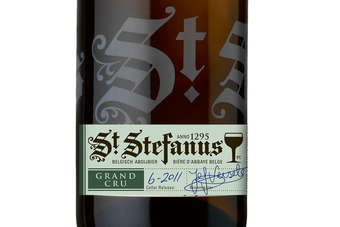 75cl_bottle_grandcru