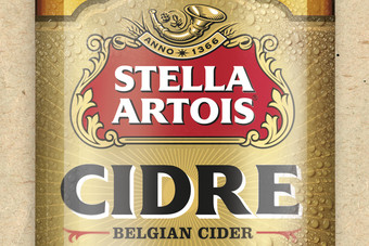 sa_cidre_bottle_hi-res